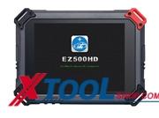 xtool-ez500-gds-120