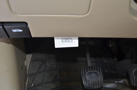 550px-Test-iobd2-02